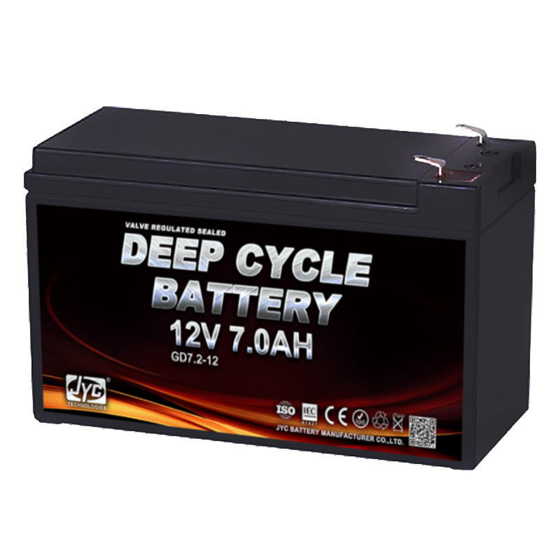 Amaron Deep Cycle Battery 12V 7ah Free SEALED MF UPS