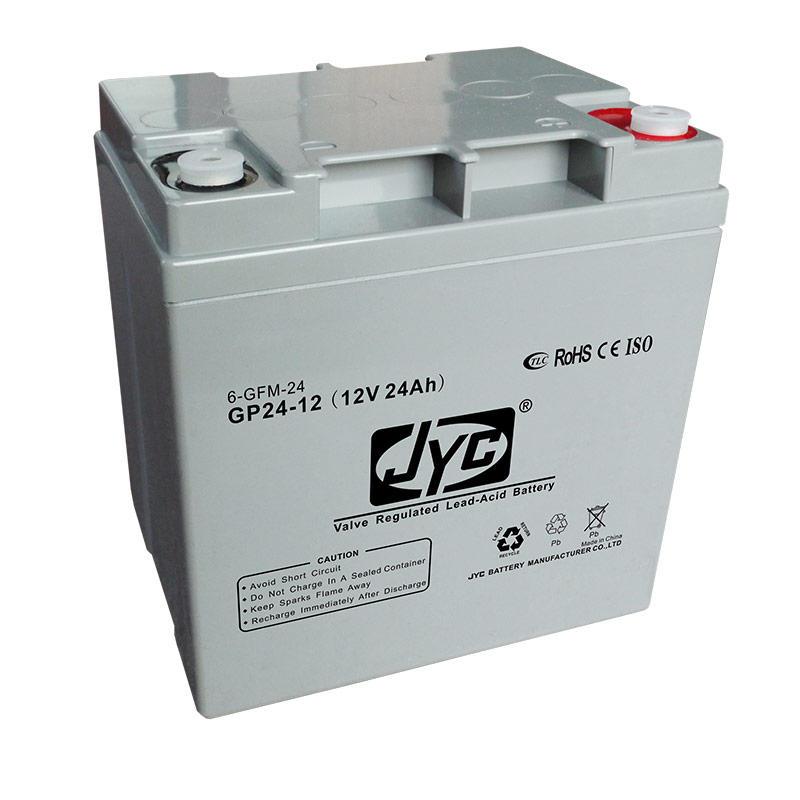 Hot sale long service life maintenance free 24v 24ah battery