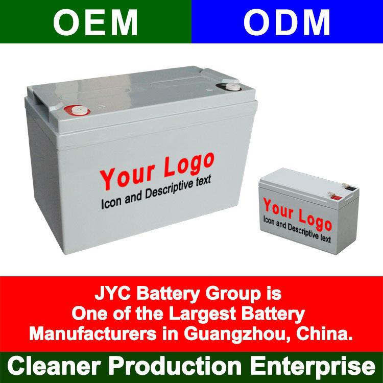 Amaron Deep Cycle Battery 12V 7ah Free SEALED MF UPS
