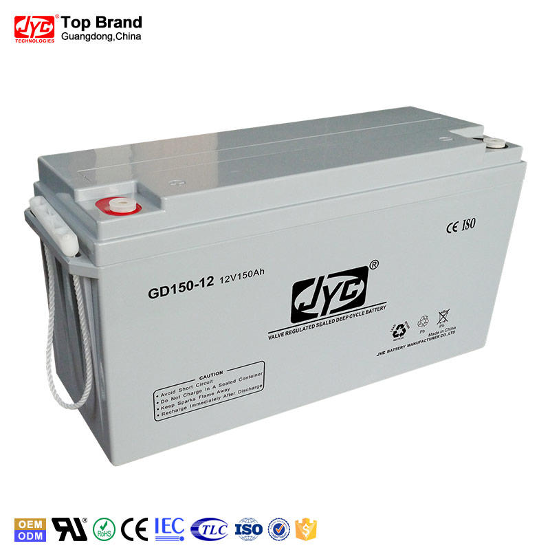 China manufacturing 12v 150ah deep cycle dry cell battery for solar system