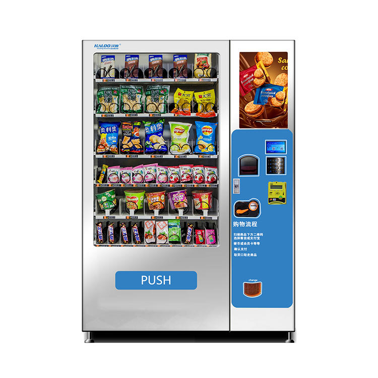 Chocolate vending machine and nuts candy gum bean oats beef jerky vending machine with refrigerator