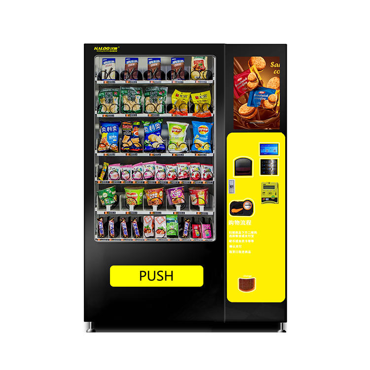 cool drink vending machine and cool cans vending machine with touch screen