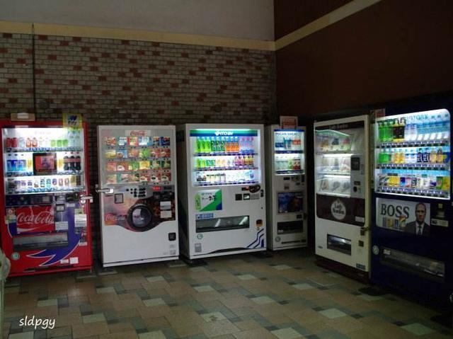 Hot sale bottle drink vending machine with cooling system