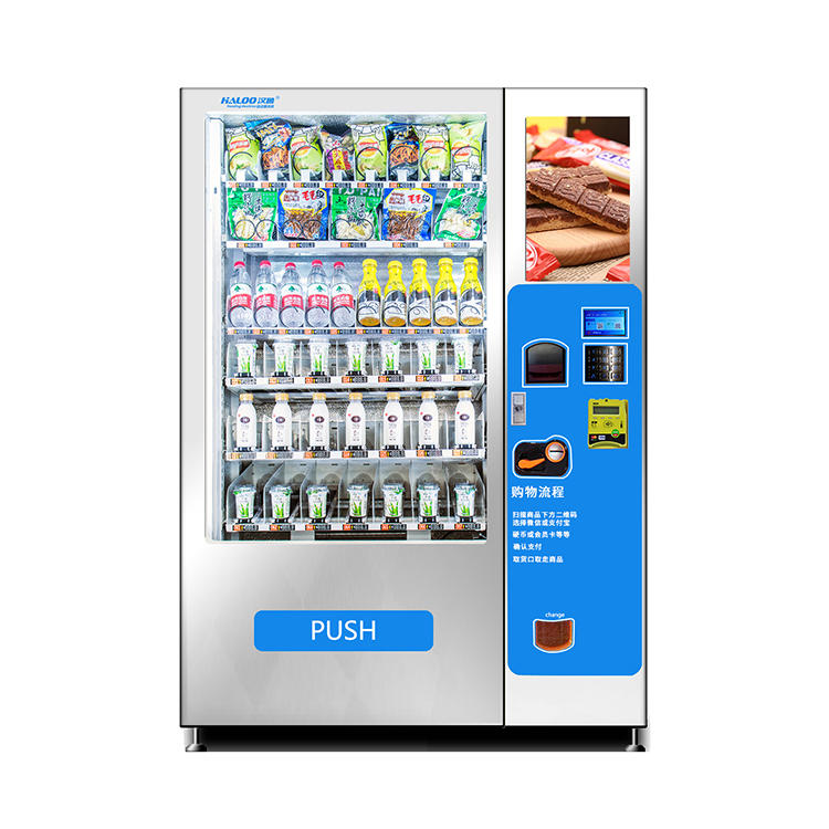 subway bus station drink vending machine with refrigerator