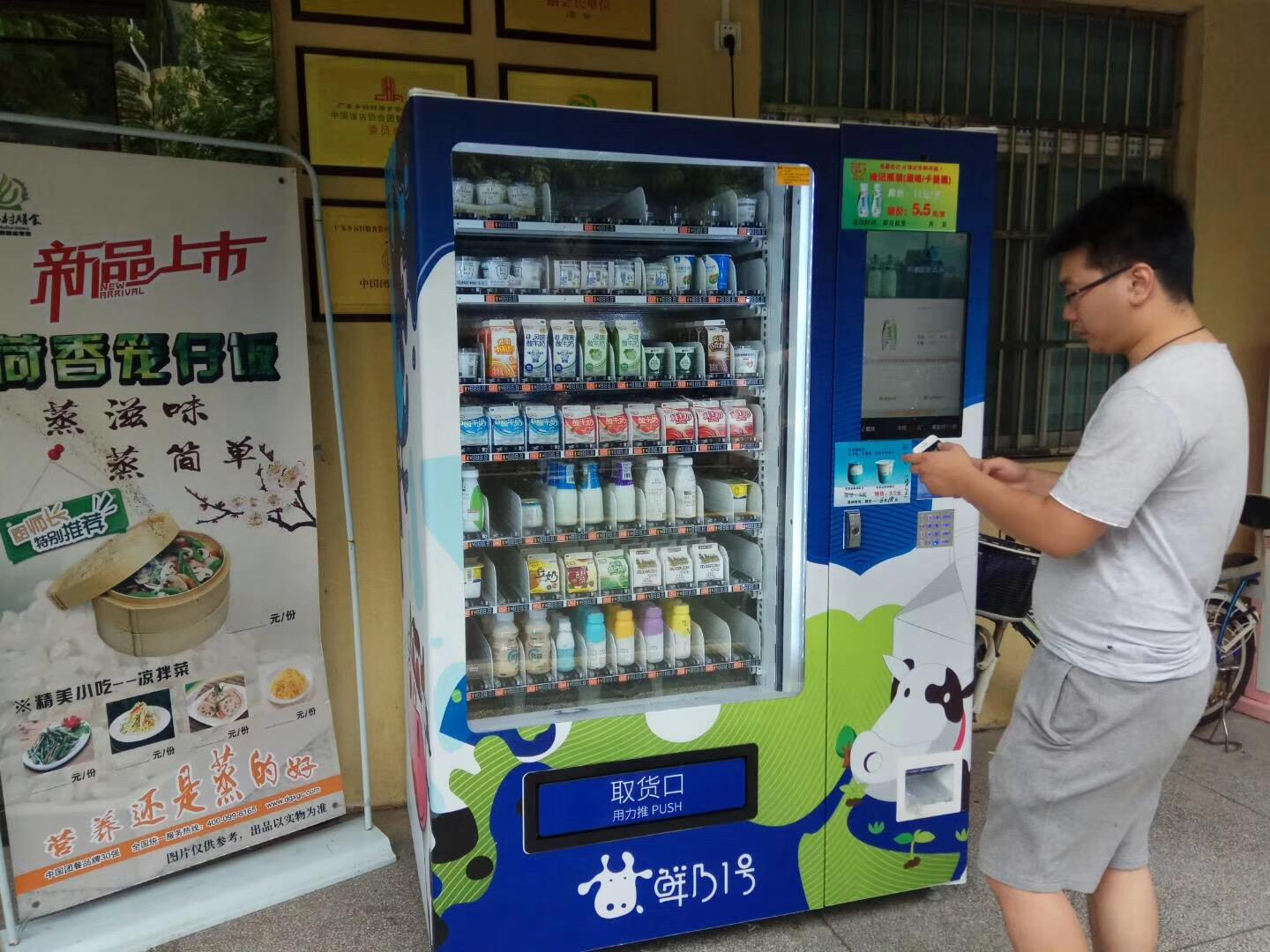 cash banknote payment snack vending machine and drink vending machine