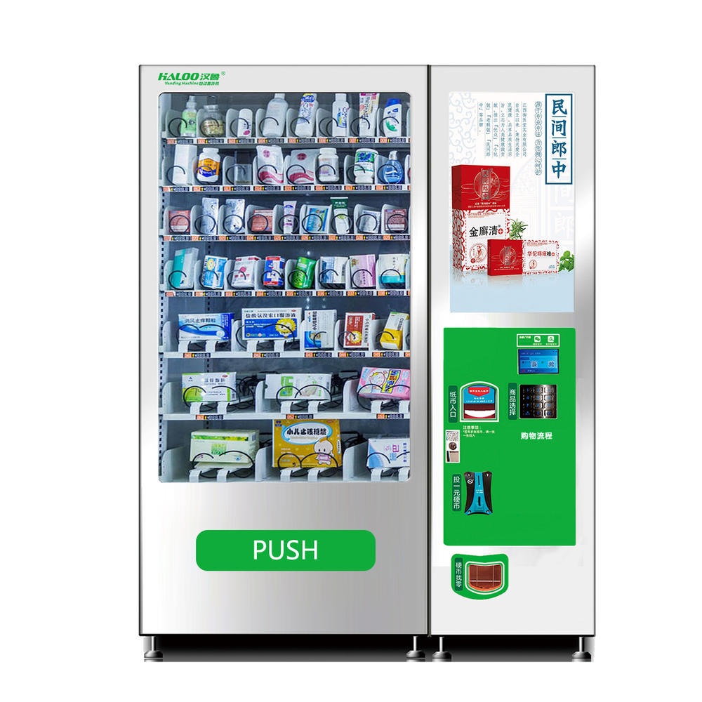 24 Hours Service Pharmacy Medicine Vending Machine