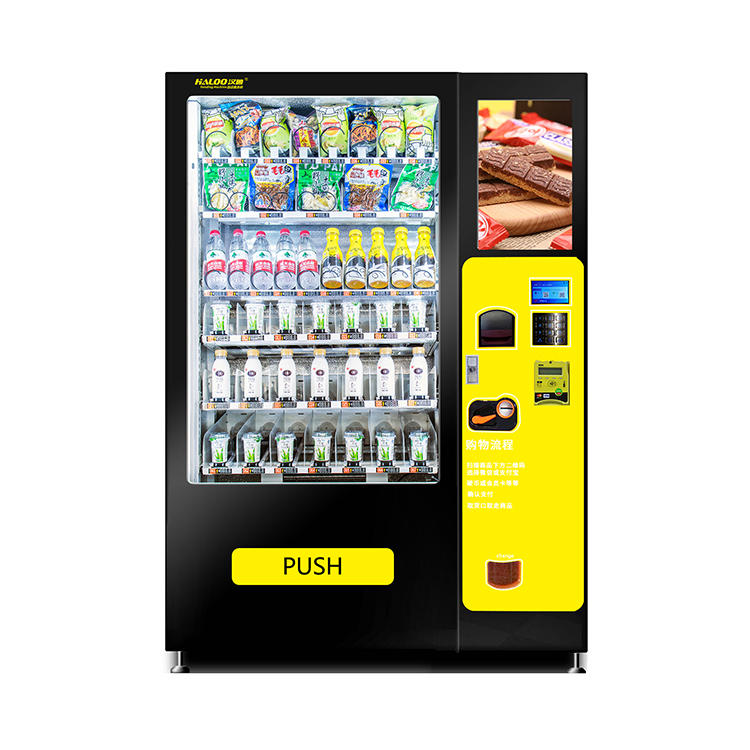 multiple select drink vending machine and snack vending machine with cash payment