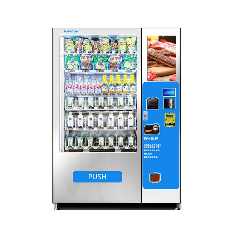Yogurt milk vending machine and potato chips vending machine with refrigerator