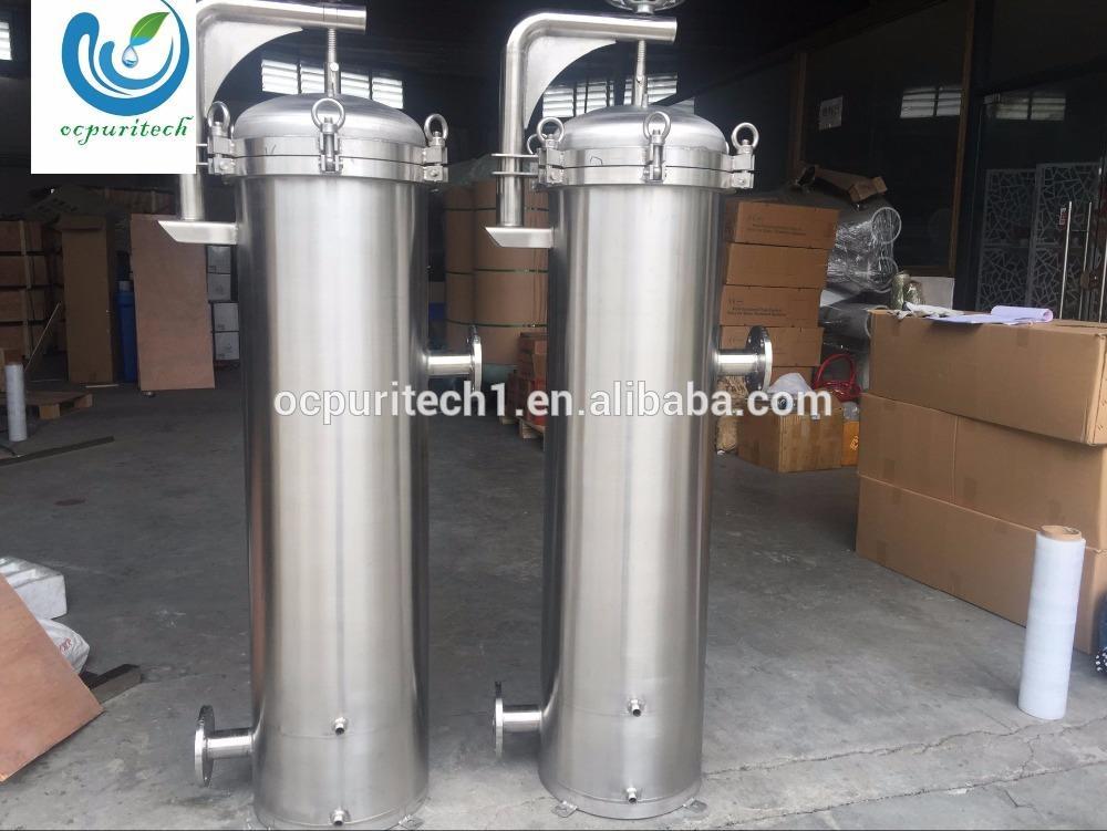sanitary stainless steel water filter housing / water filter cartridge housing type