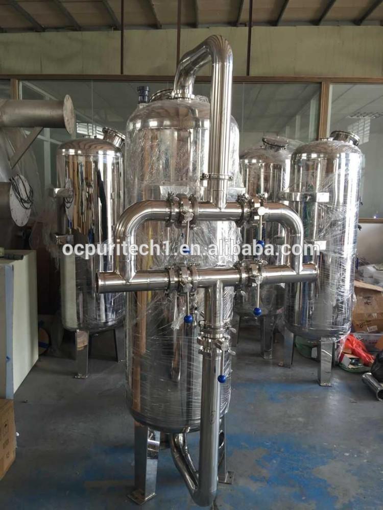 Sanitary food grade mechanical Sand carbon water filter housing