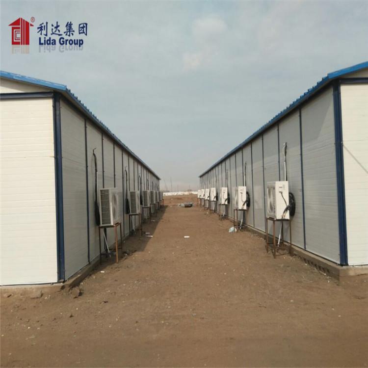 Economic Modular Prefabricated House for Labor Camp