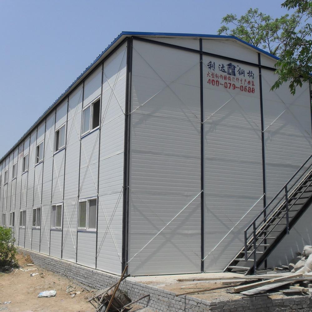 Thailand Prefab Labor house Accommodation