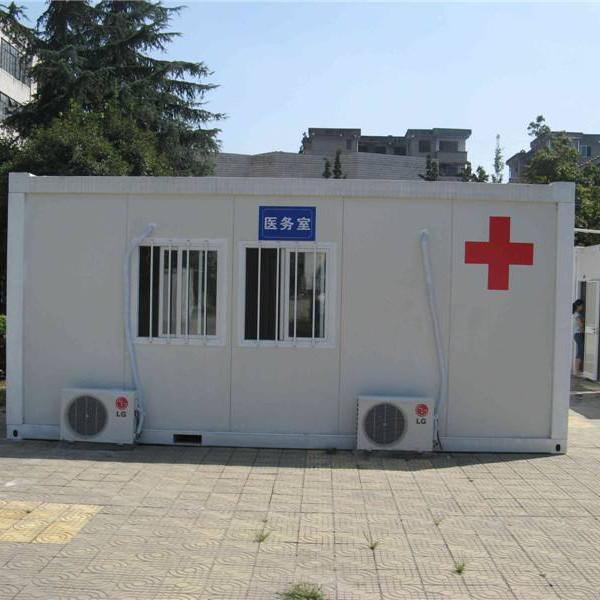 mobile cabin hospitals building modular clinic healthcare facilites