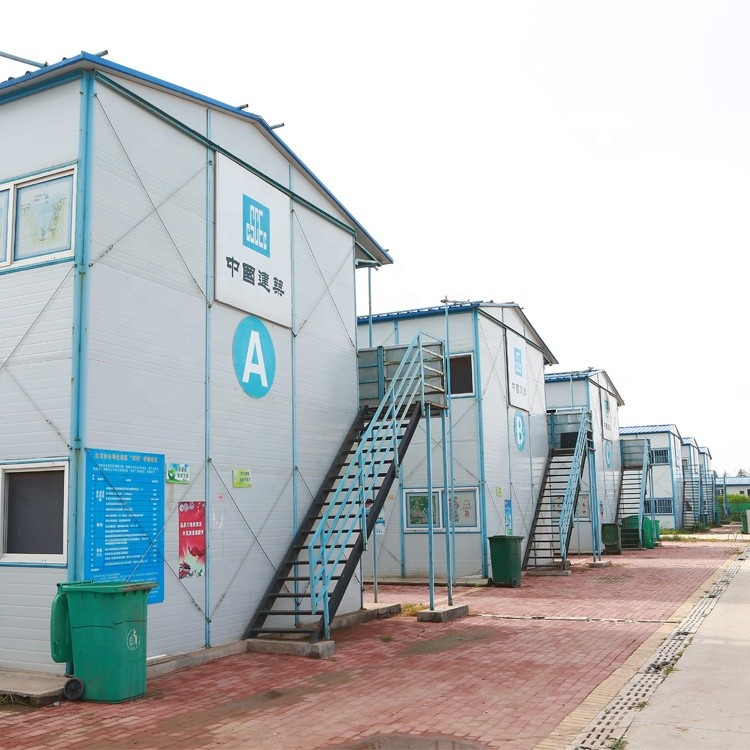 Two Layers Worker Dormitory Building Prefab K House