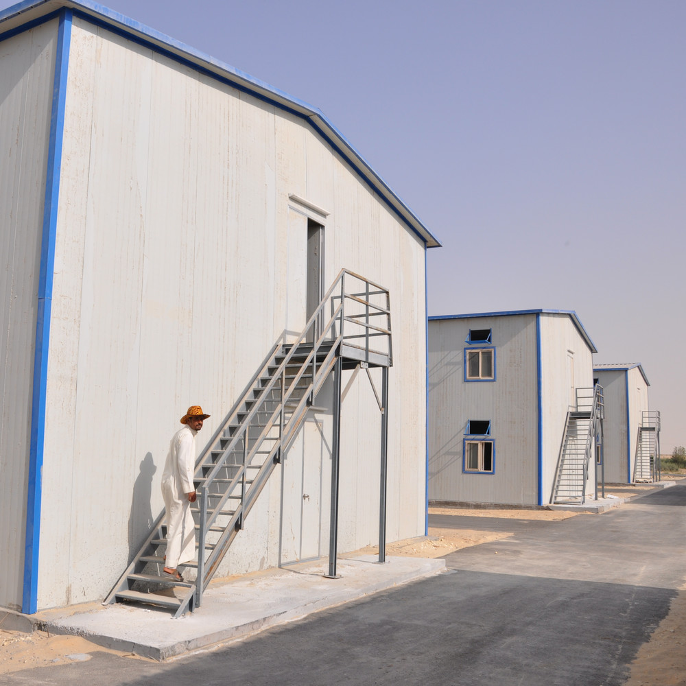 Uzbekistan Construction Prefab Site House