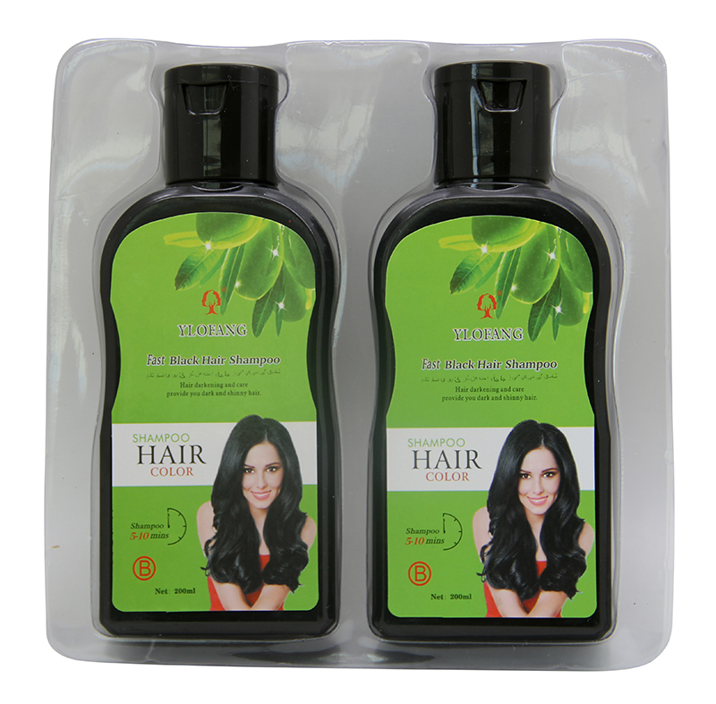 The Best Price And High Quality 100% Natural 200ML*200ML Olive Fast Black Hair Shampoo non allergic