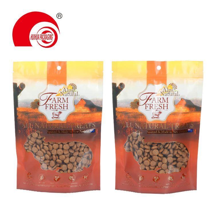 China manufacturer plastic stand up pouch pet food packaging bag dog food bag