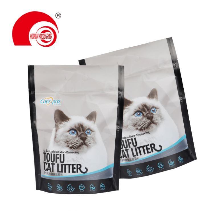 Free Sample Custom Resealable Zip Lock Dog Treats Snack Package Pet Food Packaging Bag