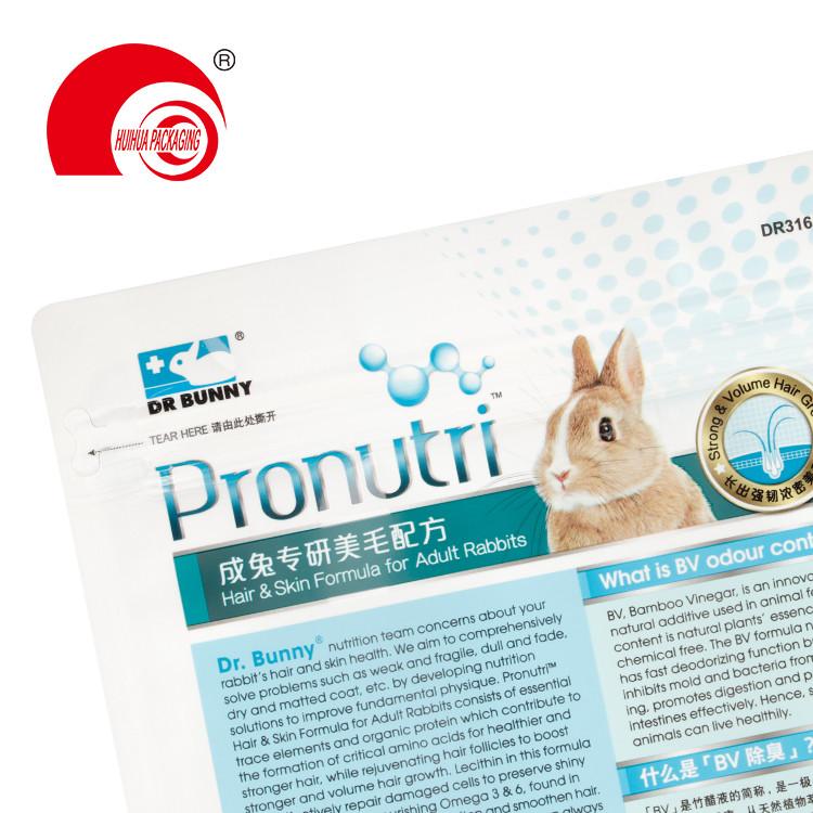 product-Food Grade Box Bottom Pet Feed Food Treats Chews Packaging Pouch with Tear-off Ziplock-Huihu-1