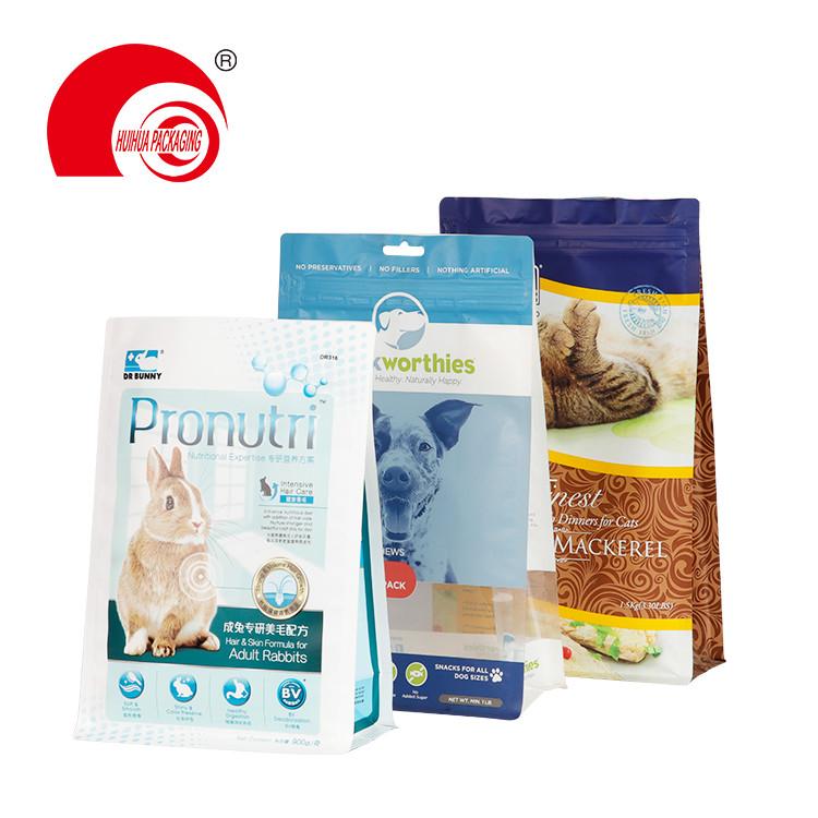 Custom Printing 200g 500g 1kg 2kg Square Bottom Pet Food Animal Feed Packaging Pouch