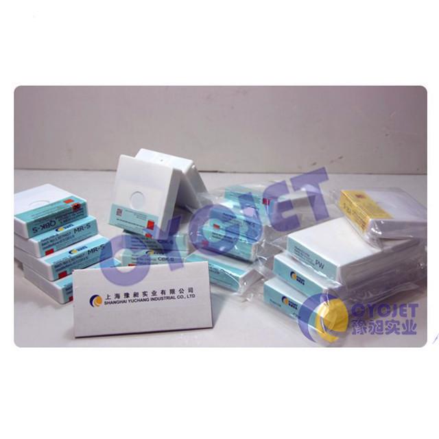 CYCJET Printer Ink Cartridge CBK-S of Handheld Inkjet Printer/Quick-Drying Ink