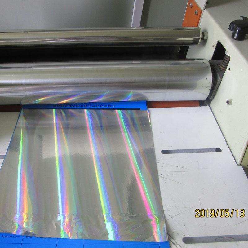24 micron 26 um bopp hologram film rainbow pattern