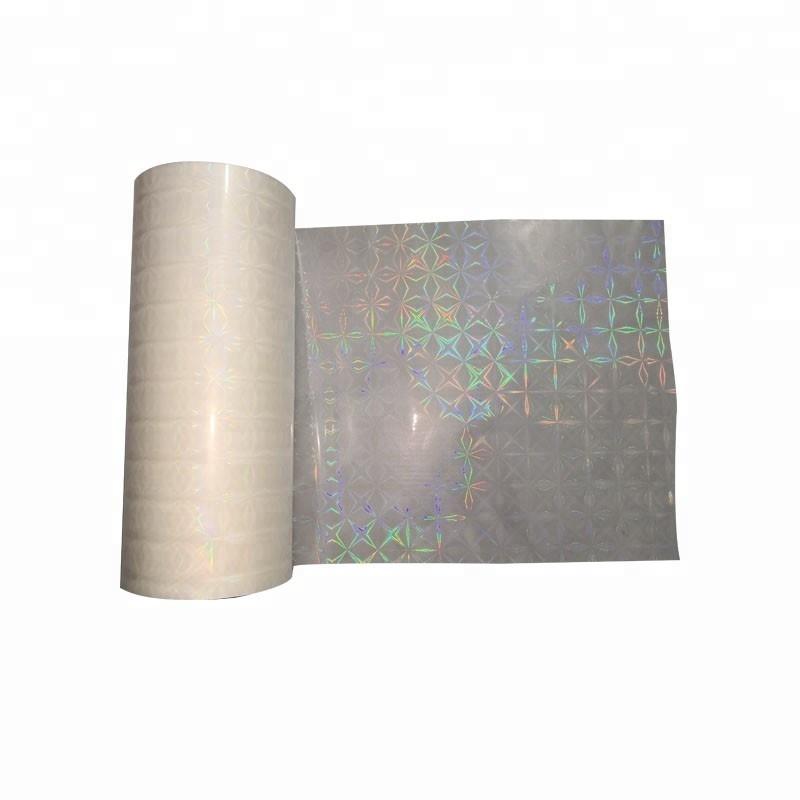transparent holographic film eva holographic iridescent Hologram lamination film Bopp Glossy Holographic Film