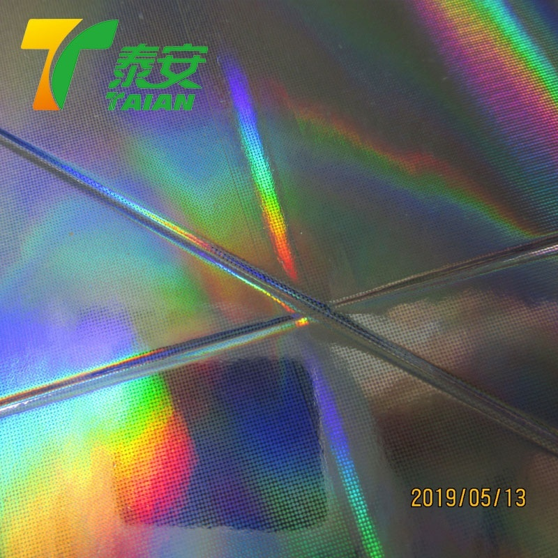 Gold Holographic thermal Lamination Film for packing printing
