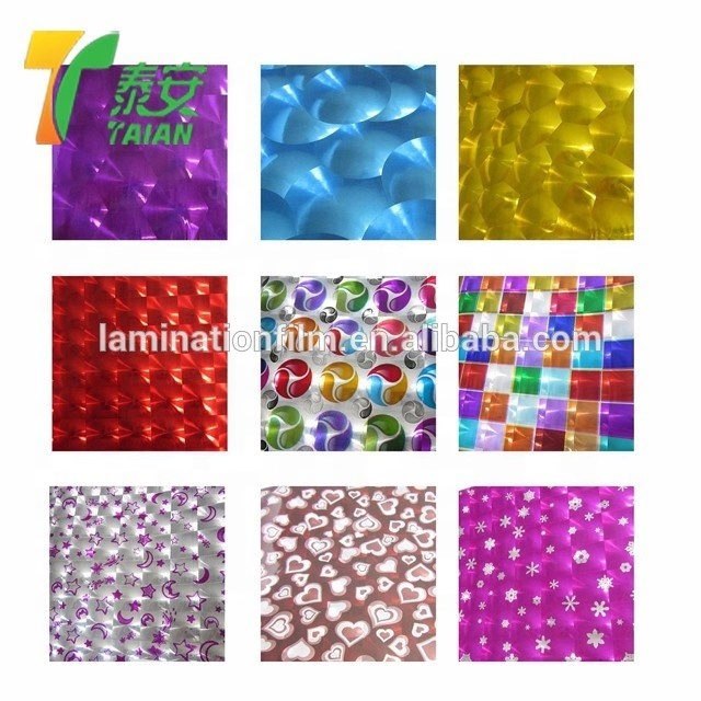 Metalized laminate holographic film BOPP Thermal Lamination Film for plastic gift box packing