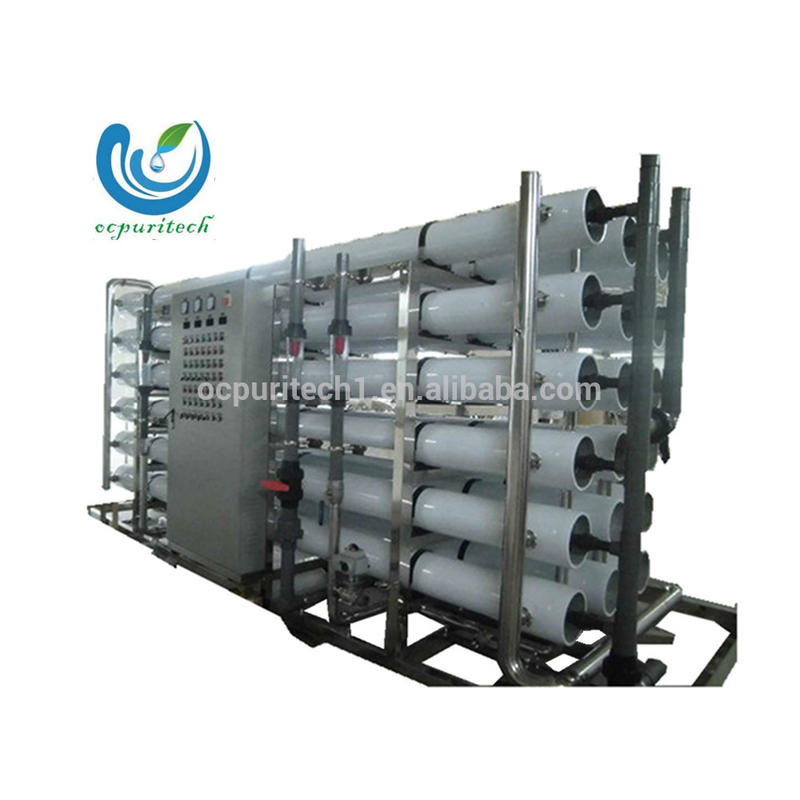 Reverse Osmosis machinery and industrial equipment for mineral water plant