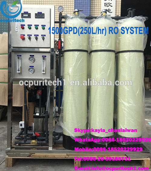salty water filter/treatment RO system 1500GPD(250L/hr)