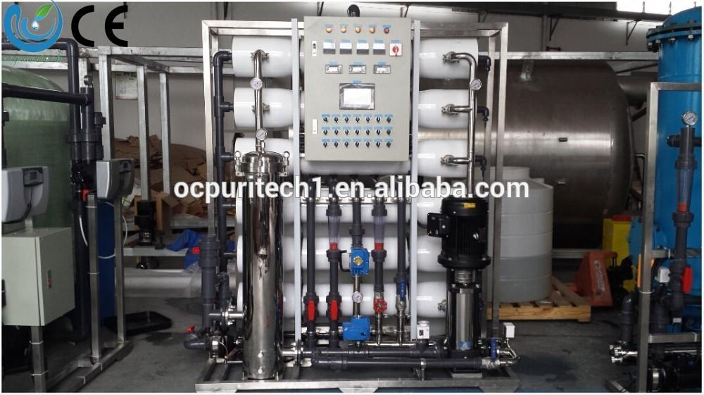 Best selling 25TPH Hotel Waste Water Treatment plant/ Recycle large-scale water filter