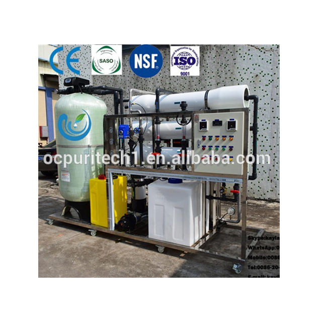 2500lph Reverse Osmosis industrial ro Technology Brackish Water Purification System Manufacturer