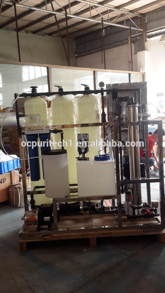 Low price 250lph (1500gpd) reverse osmosis(ro) water purification system for BOREHOLE salty water desalination