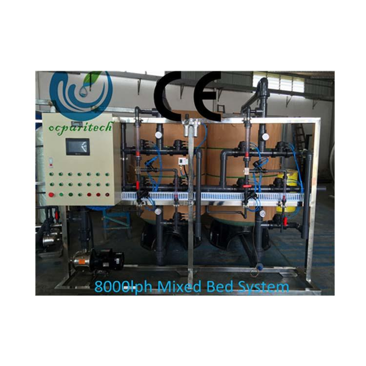 8T/H deionized anion and cation mixed bed for high pure water treatment plant