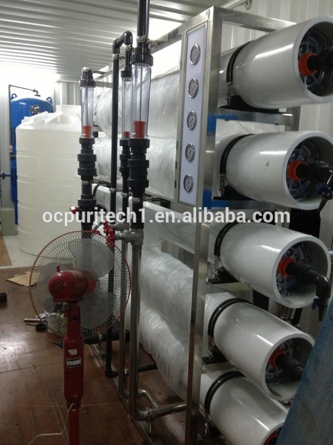 containerized water treatment plant for drinking water plant