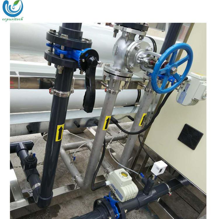 30TPH reverse osmosis treatment water machine / water filter / water purified equipment