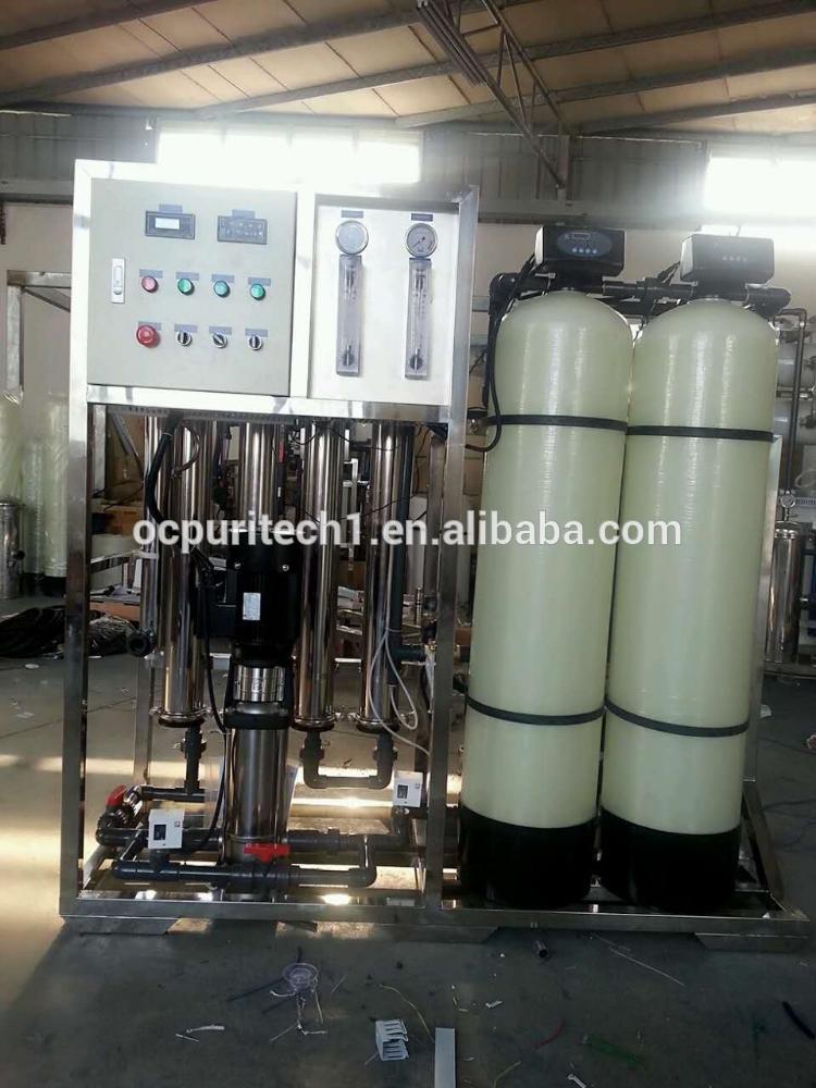 3000GPD underground water treatment desalination reverse osmosis plant