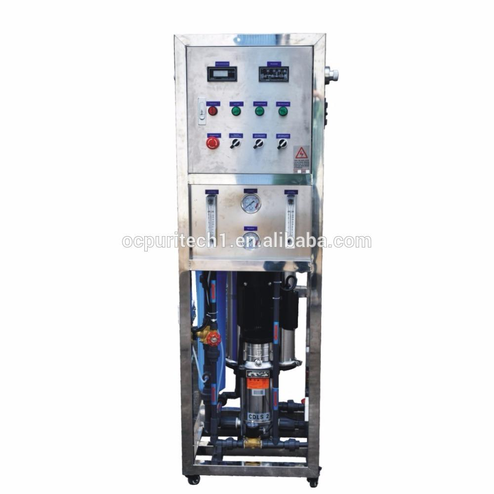 500LpH Industry Salty Water Desalination RO Machine