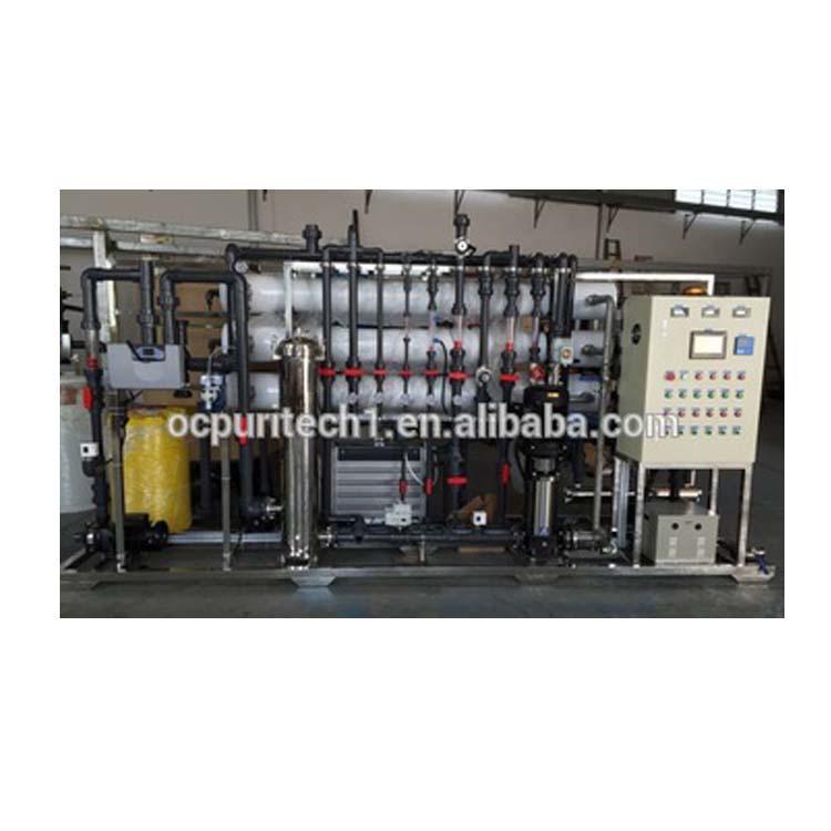 Reverse Osmosis salt water treatment plant