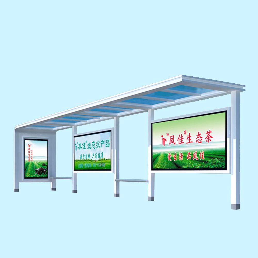 Smart Bus Stop Station Shelter Sign Display