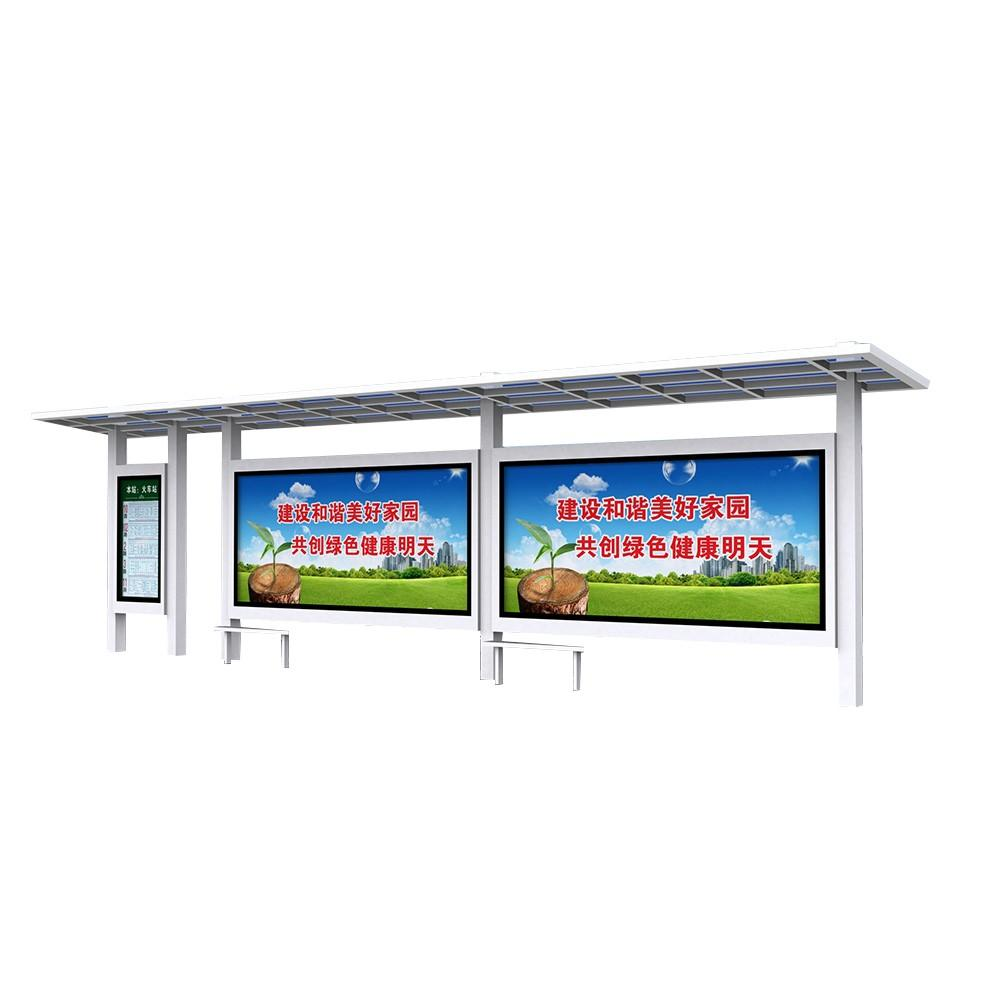 Street furniture bus stop stainless bus shelter bus station