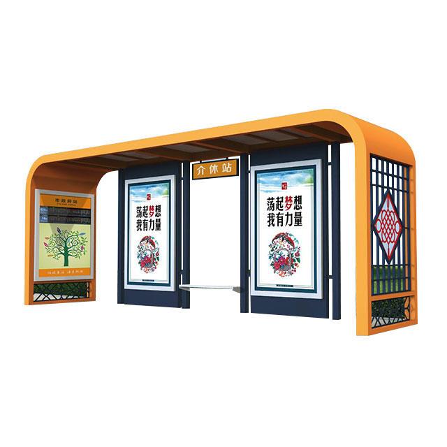 2020 modern bus stop shelter design