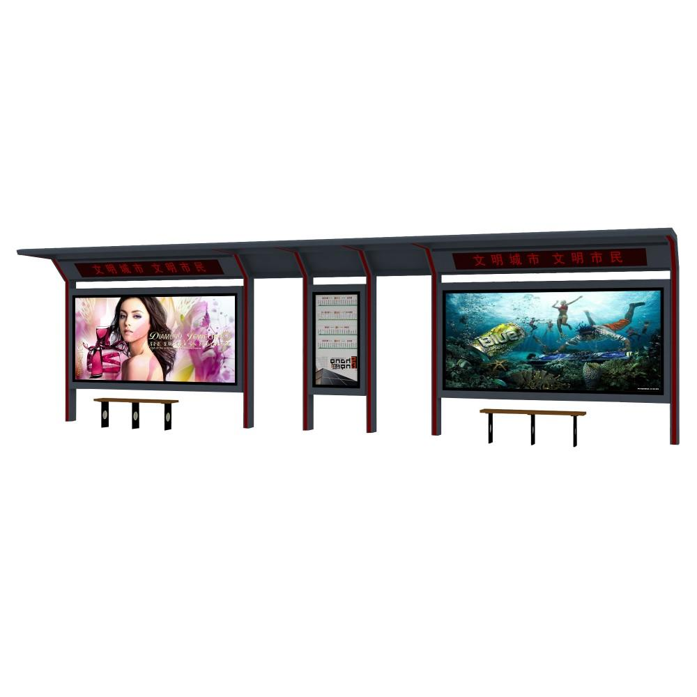 Modern design bus stop with led display light box