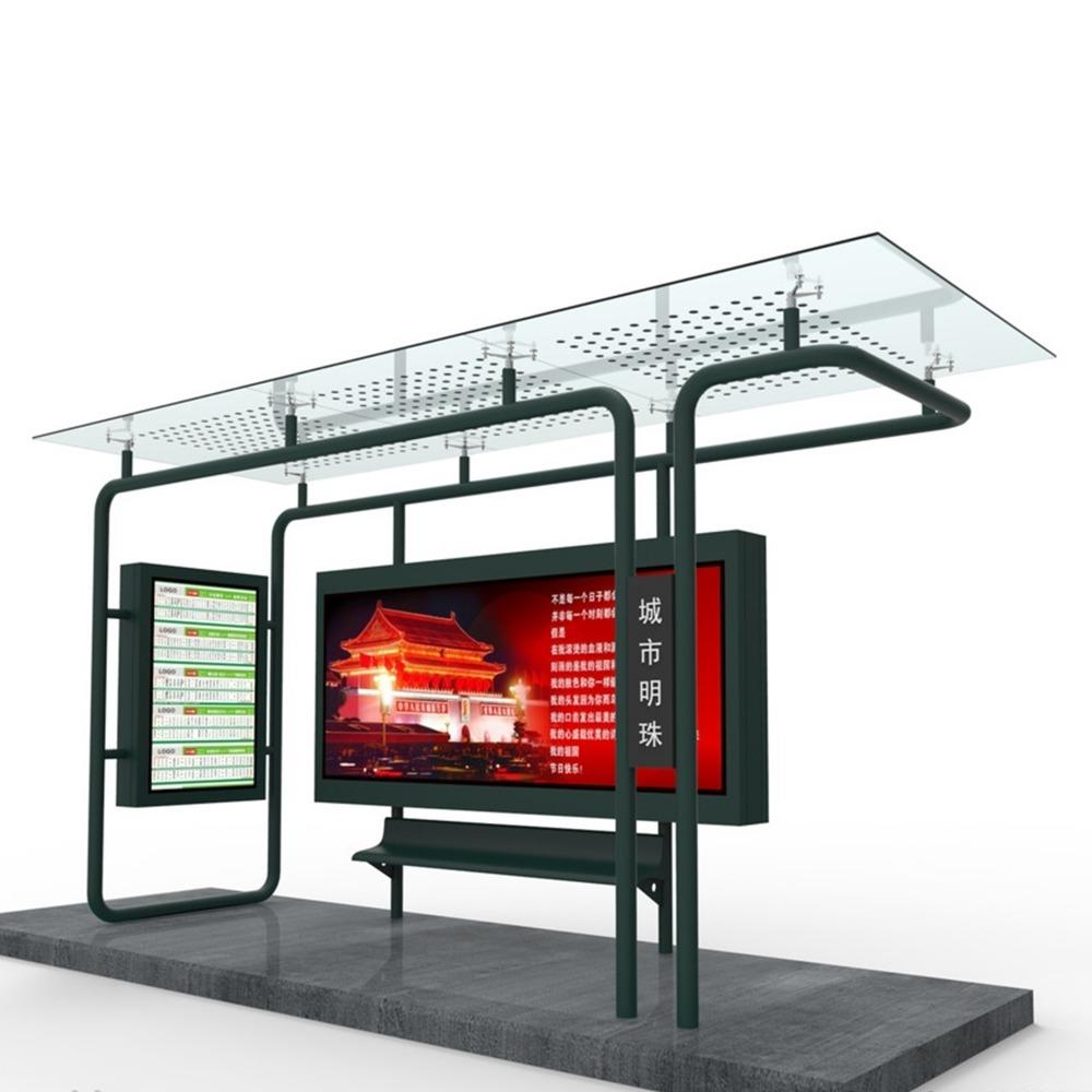 Easy installation galvanized plate bus stop shelter for street