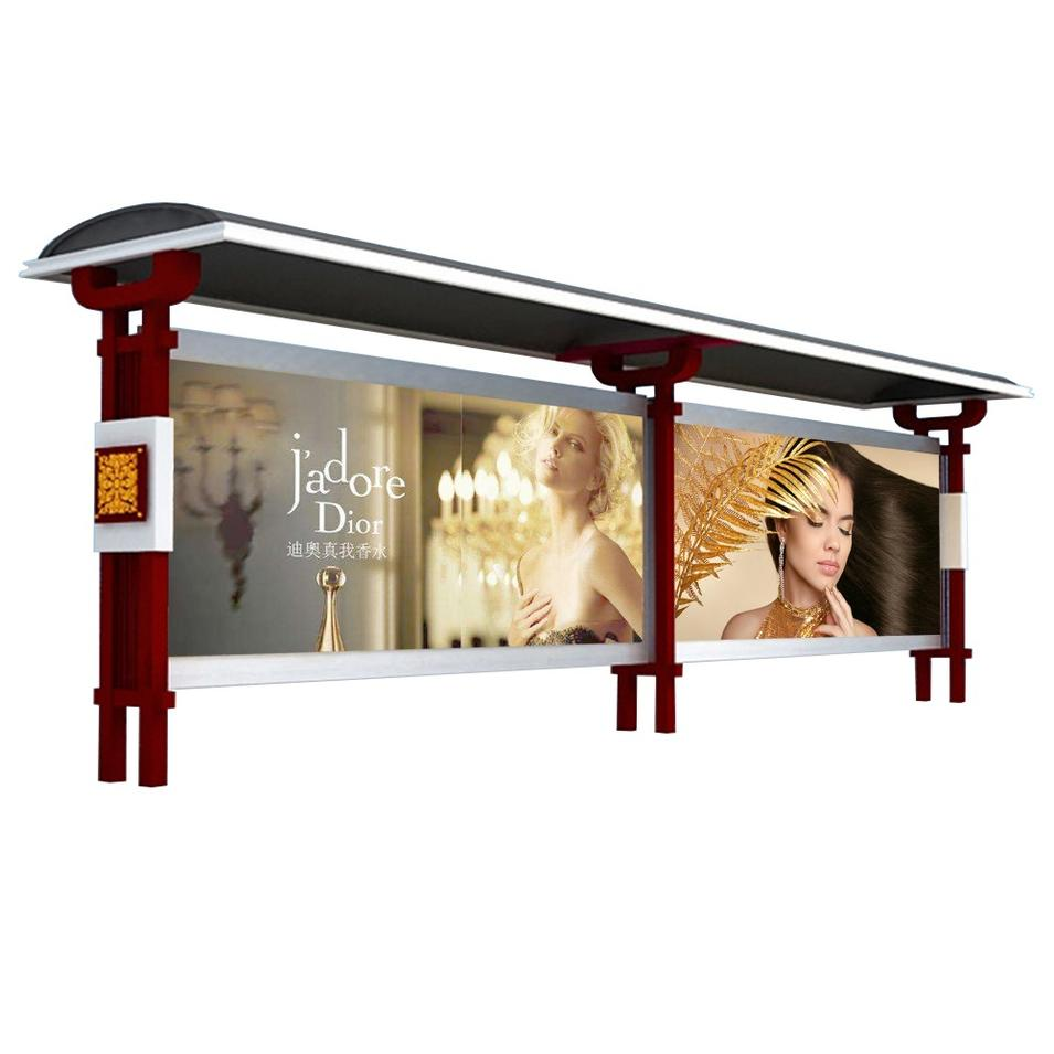Manufacture Advertising Billboard Stand Advertising Bus Shelters