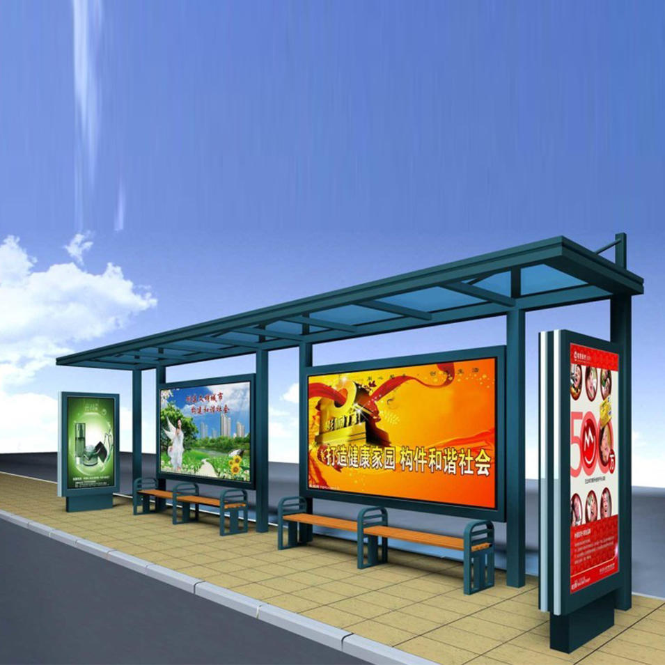 Outdoor street furniture Bus Stop Station with lightbox Bus Stop