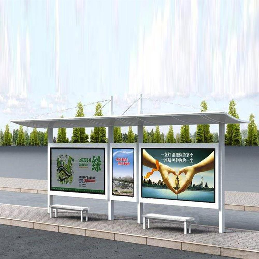 New design customized bus station bus stop shelters for sale