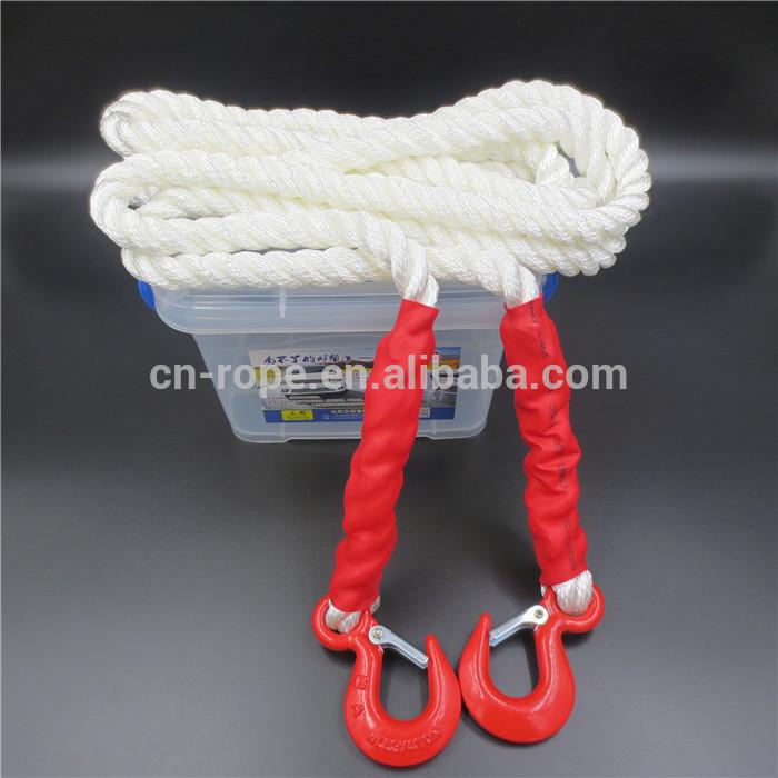 heavy duty nylon boat tow rope