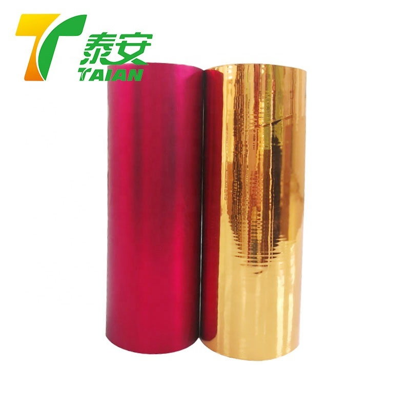 China Factory Soft Metalized Thermal Lamination Pet Film